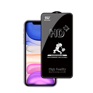 weaddu HD+ 0.44mm full curved tempered glass screen protector for iphone 12