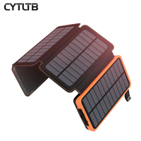 S15 7000mah/8000mah kamisafe solar lamp camping power bank with led light solar battery charger power bank